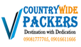 Country Wide Packers and Movers